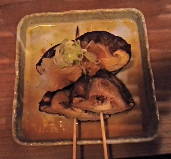 Shiitake Mushrooms Ippuku