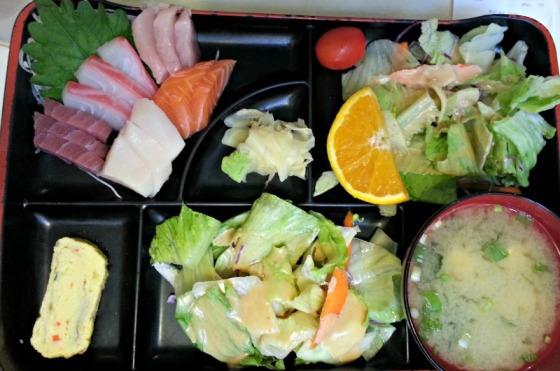 Sashimi Bento Box Miso Soup