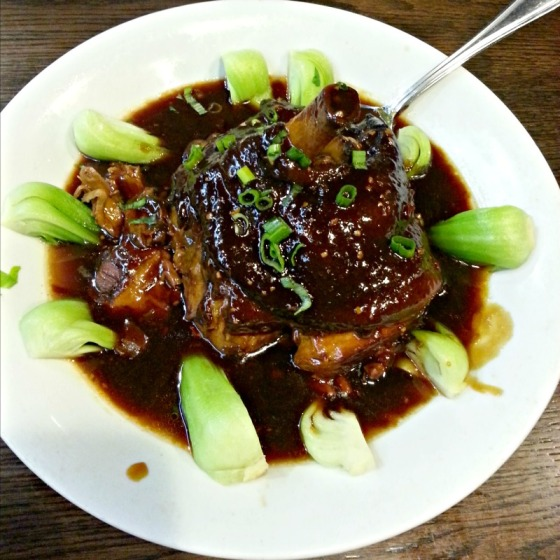 Braised Chinese Pork Shoulder
