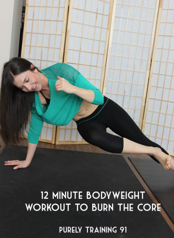 12 minute workout to tone you up Purely Twins